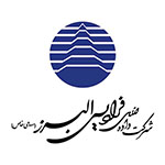 شرکت فرادیس البرز